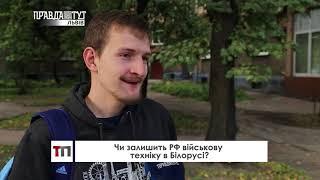 Чим загрожують Україні російсько-білоруські навчання 19.09.2017