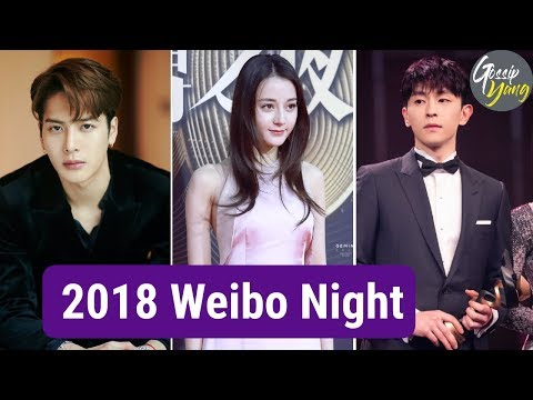 Chinese Celebrities Weibo Night Awards 2018 On 11 Jan 2019