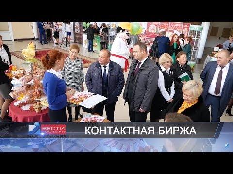 Вести Барановичи 22 октября 2018.