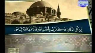 HD الجزء 14 الربعين 7 و 8  : الشيخ محمد السيد ضيف