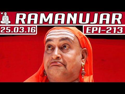 Ramanujar-Epi-213-Tamil-TV-Serial-25-03-2016-Kalaignar-TV