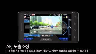 CaroO 스마트 운전도우미 (블랙박스 & 경제운전) YouTube video