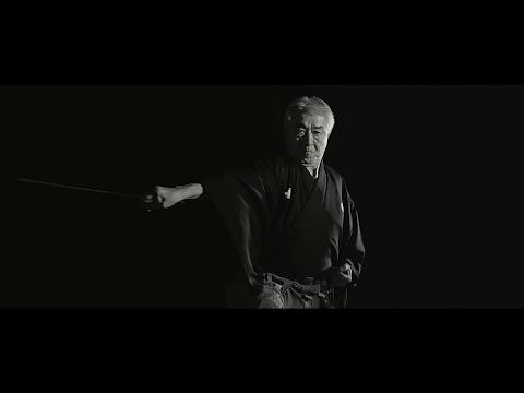 Samurai Farmer