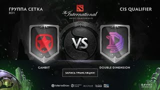 Gambit vs Double Dimension, The International CIS QL [Maelstorm, Eiritel]