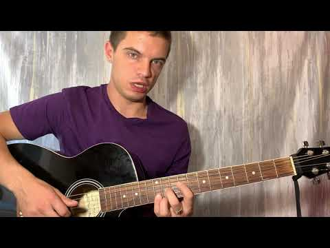 Adaline – Ghost guitar на гитаре + разбор песни