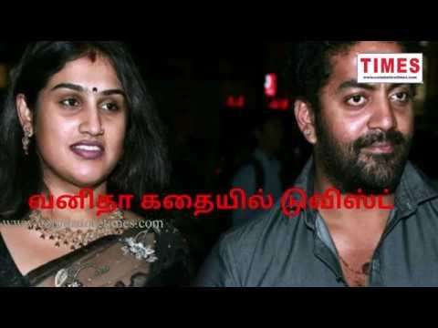 வில்லங்கத்தில் நடிகை வனிதா/ actor vanitha