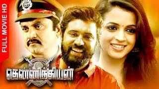Video Tamil Super Hit Action Thriller Full Movie   Thennindian [ HD ]   Ft.Nivin Pauly, Sarathkumar MP3, 3GP, MP4, WEBM, AVI, FLV November 2018
