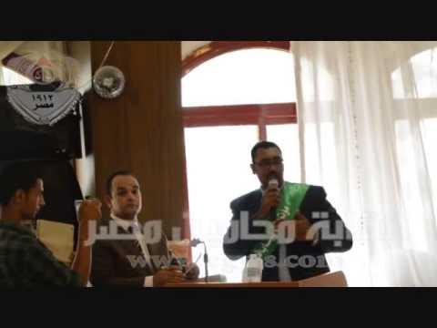 محمد الغمرى عضو شباب محامين الشرقية