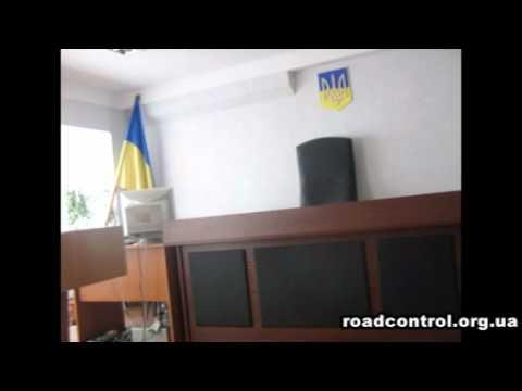 Суд КОБРА vs ДК. 14.02.11. Полная запись