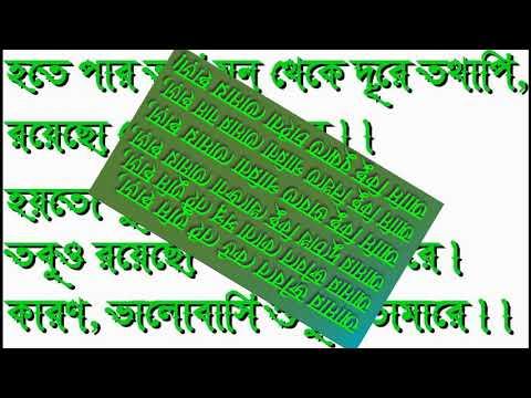love sms  love sms bangla  লাভ মেসেজ ।। ভালোলাগার কিছু কথা part 74