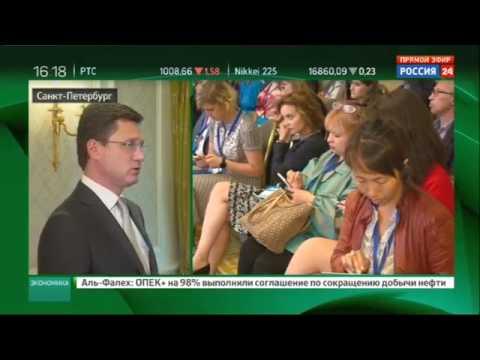 Интервью Александра Новака 26 июл. 2017 г.