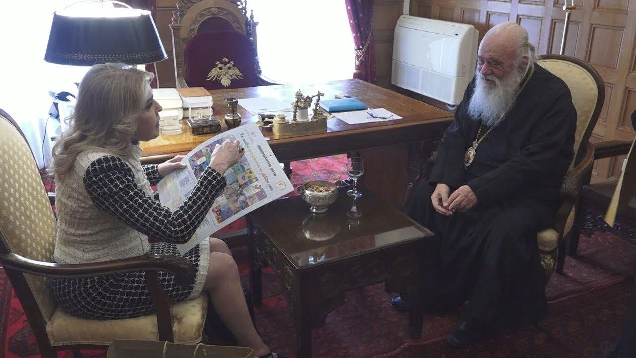 """Συνάντηση Αρχιεπισκόπου με τη πρόεδρο του Συλλόγου """"Ελπίδα"""""""