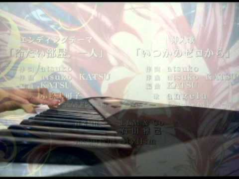 Tsumetai Heya, Hitori [冷たい部屋、一人] (K Anime Project ED): Piano Cover (видео)