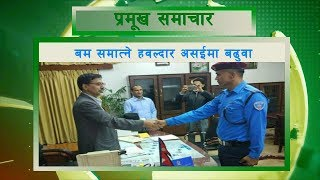 Vision News  21 July 2017  Vision Nepal Television  भिजन नेपाल टेलिभिजनद्वारा प्रसारण गरिदै आएको भिजन समाचार यहाँ प्रस्तुत छ NITV Media Present'sPresenter : Yadab DevkotaCamera : Dhurba Joshi/Arjun BaralEditor : Puspah Rai/Arjun BaralNews Editor : Yadab Devkota Concept : Kamal/Krishna/YadabProduced : NITV Media Pvt. Ltd.Log on : www.nitvmedia.com.np© NITV Media Pvt. Ltd.This company is sister organization of NewITventure Corp(Japan)To stay updated please CLICK HERE to SUBSCRIBE : https://www.youtube.com/c/newsnrnfind us :न्युजएनआरएन डट कम http://www.newsnrn.com/ नेपाल जापान डट कम http://www.nepaljapan.com/ भिजन नेपाल टेलिभिजन http://visionasiatv.com/NITV Media Pvt. Ltd. is authorized to upload this video. Using of this video on other channels without prior permission will be strictly prohibited. (Embedding to the websites is allowed)Visit us @ www.newsnrn.comConnect With NewsNRN:Facebook Page: https://www.facebook.com/NewsNrnDotCom/Twitter: https://twitter.com/NewsNrnGet Complete & Updated Global Nepali News all around the world(NRN) http://www.newsnrn.comBusiness Inquiries: info@newsnrn.comCategoryNews & PoliticsLicencePopular Live TV Shows -Nepal TV: Maulik Shantiko, Geetanjali, The News, Rojgar, Jhankar, Sangeet Sansar, Hamro Krishi, Artha Ko Artha, Hamra Kura, Mission Point, Aajako Bigyan, NTV Forum, Mahasanchar, Yuva Ra Rojgar, Clapboard, Sidha PrasnaNTV Plus: Mahendola, Suseli Bihani, Chiya Guff, Swastha, Jhankar, Film City, Sports Info, Purbadhar, Trade Cycle, Adhunik Geet, World Sports, Bal Sarokar, Phoolbari, Chalachitra, Lok GeetAvenues TV: Dharma Patanjali Yog, Khabar Bhitrako Khabar, Vastu Bigyan, Byekti Bishaya, Sports Arena, Off The Beat, Aankhi JhyalImage Channel: Lok Bhaka, Subha Bihani, Talk show, News, Rotary, Top Of the Pops, Newari News, Ukali OraliSagarmatha Tv: Tesro Aakha, Luza Live, STV Chat, Khojkhabar, Jhigu Nashika, Nepal Bhasha, Farak BishowHimalaya TV: Bhakti Sangit, Lok Bisauni, Samaya, Prime Story, Bazar guru, Himalaya Prime, Prime StoryMountain TV: Desh Dinvar, Swami,Depth News, Mission News, Headline News, Business NewsABC News: Manokranti, Biz Bazar, Biz Hour, Woman World, Hot News, ABC Umpire, Rojgar, ABC watchTV Filmy: Show Time, Show Biz, Tol tol Ma, One Day with Theater Hitz, Filmy BuzzKantipur Tv: Subharambha, Jyotish, Kantipur News, Headline News, Marga Darshan, Market Watch, What The Flop, Fireside, Call Kantipur, Ditha Saab, Harke Haldar, Rrajatpat, Uddhyam, Sarokar, Sajha SawalNews 24: Gyann Ganga, Prakriti Sanga, Tapaiko Bhagya, Power News, Chaa Prasna, Sports News, News Village, Madhyarekha, Weather, Paaila, Business, HathkhadiAustralia Plus: A Taste of Landline, Humpty Big Adventure, Giggle and Hoot, Totally Wild, Flying Miners, Australian Story, Making Family Happy, A Country Road: The Nationals, ABC News, Ready Steady Wiggle, The Killing Season, Rugby LeagueColors: Naagin, Kasam, Udaan, Sasural Simran Ka, Big Boss, Thapki Pyaar ki, Karmadal Daata Shani, Ek Shringaar Swabhiman, Comedy Nights LiveET Now: Business News, Investor's Guide, Market Cafe, First Trades, Market sense, Riding The BullZoom Bollywood: Sneak Peek, Toofani Hits, Kadak Start, Telly Top upTimes Now: The Morning Show, Afternoon Primetime, News Now Live, Time Now NewsroomSony Sab: Taarak Mehta Ka Oolta Chasma, FIR, Lapataganj, Yes Boss, Jugni Chali Jalandhar, Chidiya GharCollection of Movies Library are from managed Youtube playlists of popular Youtube channels like UTV, Yash Raj, Red Chillies, Venus, Disney, Cinemax, Budha Subba, Music Nepal, Highlights Nepal, Shemaroo, Eros Now.New IT Venture's World On Demand TV Services are mainly dedicated for Desi and Asian Expats living all over the world who have access of high speed broadband, 3G and LTE. World On Demand TV offers Android Set-top-box (IP STB) which customer can buy anytime from online or authorized local distributor. Box will allow access of both Free and Premium Channels.
