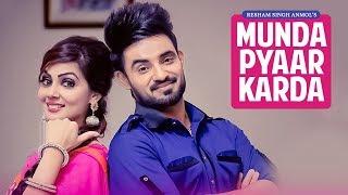 Download Lagu Munda Pyaar karda: Resham Singh Anmol Feat Simar Kaur | Gupz Sehra | Latest Punjabi Songs 2017 Mp3