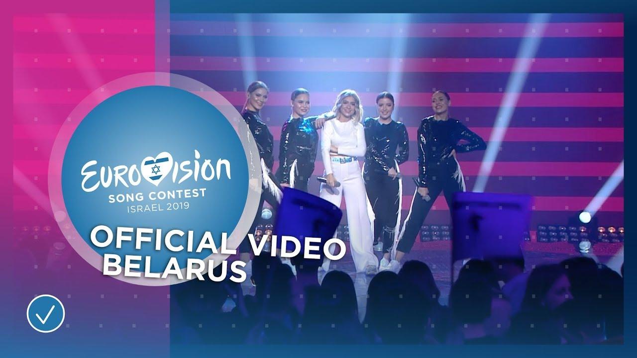 Zena - Like It (Belarus 2019)