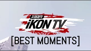 Video IKON TV BEST MOMENTS MP3, 3GP, MP4, WEBM, AVI, FLV Juni 2019