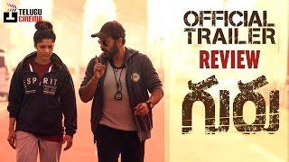 Guru Movie Theatrical Trailer Review