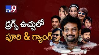 Drugs Scandal - Puri Jagannadh gang in a soup ▻ Download Tv9 Android App: http://goo.gl/T1ZHNJ ▻ Subscribe to Tv9 Telugu ...