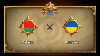 UKR vs BLR, game 1