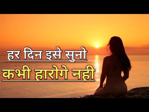 Thank you quotes - Best Life Changing Thoughts - Shayari In Hindi - Inspiring Quotes - Motivational Video - Real You