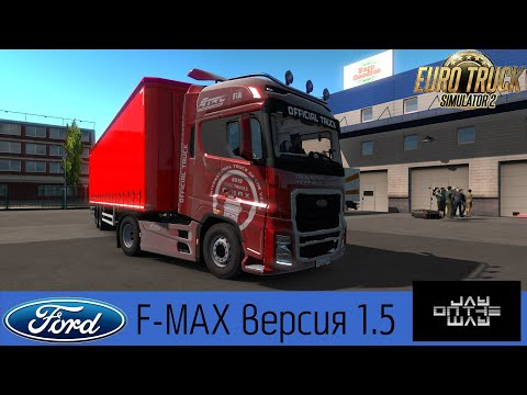 Ford Trucks F-MAX v1.5
