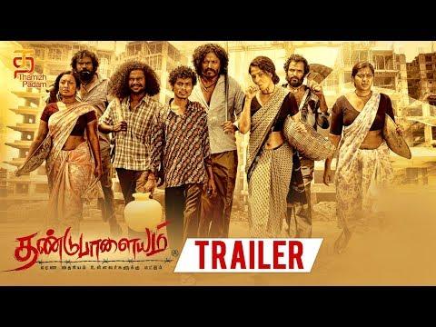 Dandupalayam Tamil movie Latest Teaser
