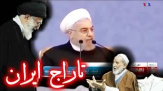 تاراج و غارت ایران به نام مذهب