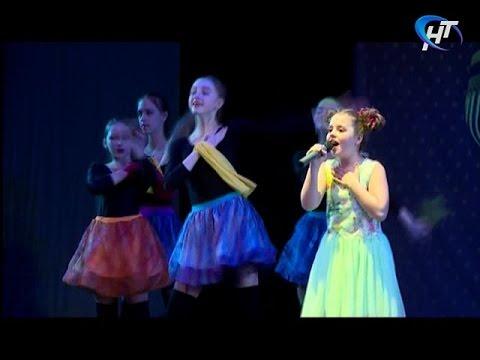 В Великом Новгороде наградили победителей проекта «Детский голос-2017»