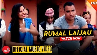 Rumal Laijau Chino By Sagar Birahi & Kanchan Adhikari