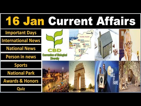 16 January 2019 PIB News, The Hindu, Indian Express - Current Affairs In Hindi, Nano Magazine - VeeR