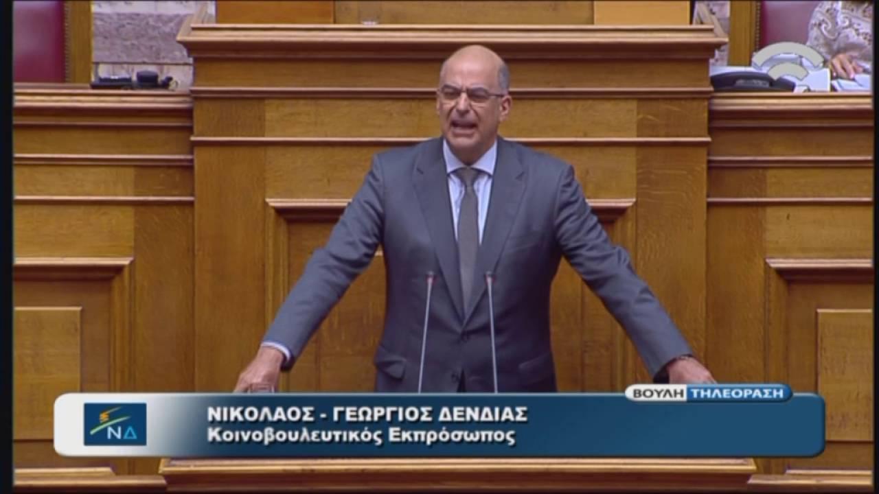 Ν.Δένδιας(Κοινοβ.Εκπρόσωπος ΝΔ)(Αναλογική εκπρ.των πολιτικών κομμάτων)(20/07/2016)