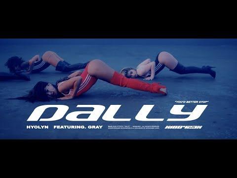 Dally [MV] - Hyolyn