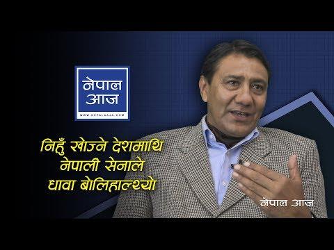 (त्यो बेला तिब्बत नेपालको उपनिवेश जस्तो थियो | Prem Singh Basnyat ... 41 min)