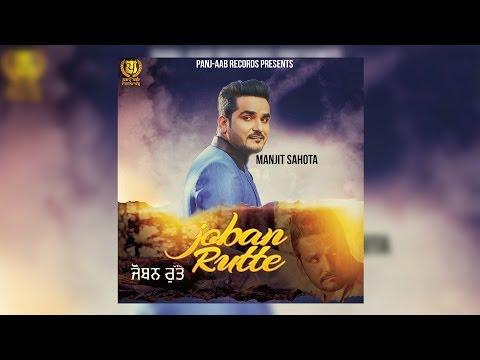 Joban Rutte || Manjit Sahota |