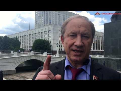 Рашкин предчувствует русский бунт - DomaVideo.Ru
