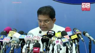 compiled on econ. damage caused by flood - Gayantha