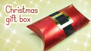 DIY Christmas crafts: Christmas GIFT BOX - Innova Crafts