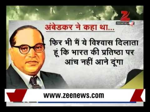 Dna: Analysis Of Dr Br Ambedkar's Ideology