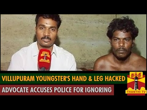 Villupuram Youngster s hand and Leg hacked   Advocate Accuses Police for Ignoring