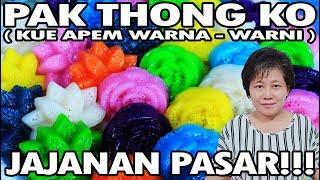 Video Resep : Pak Thong Ko ( Apem Warna-Warni ) Jajanan Pasar!!! MP3, 3GP, MP4, WEBM, AVI, FLV Maret 2019