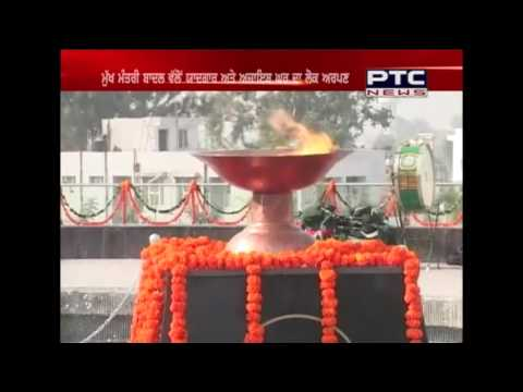 War Memorial   Inaugural Function   Amritsar