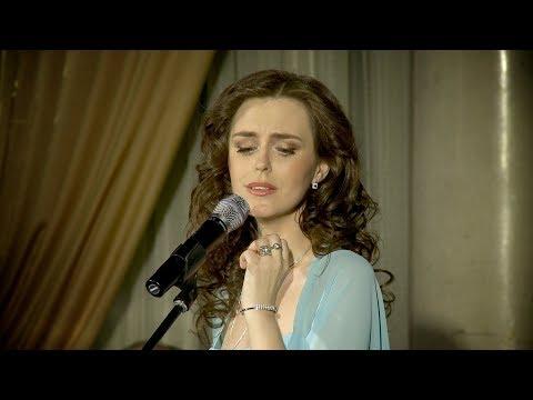 Алёна Биккулова – В лунном сиянии
