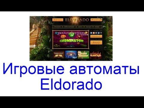 Игровые автоматы на реальные деньги с выводом средств на карту