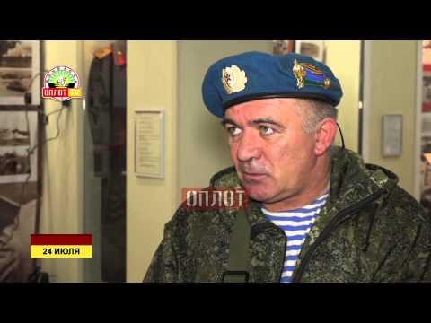 В Донецке почтили память погибших защитников Саур-Могилы