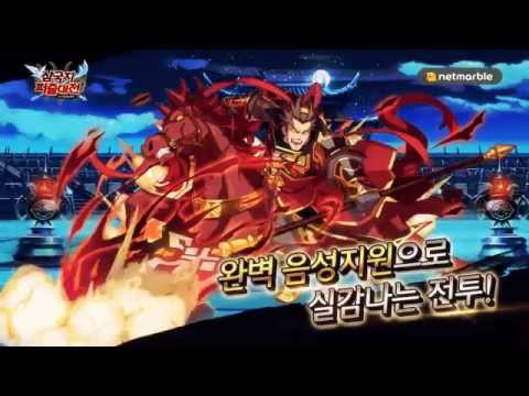 Video of 삼국지퍼즐대전 for Kakao