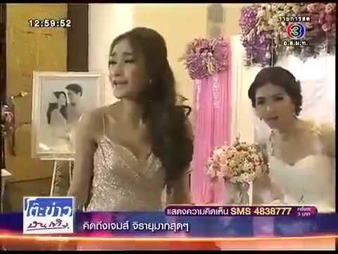 2013.11.12 โต๊ะข่าวบันเทิง - รักออกฤทธิ์ (Rak Ok Rit) (видео)
