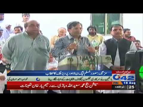 مزنگ کے علاقے میں صدر مسلم لیگ ن لاہور پرویز ملک کا خطاب