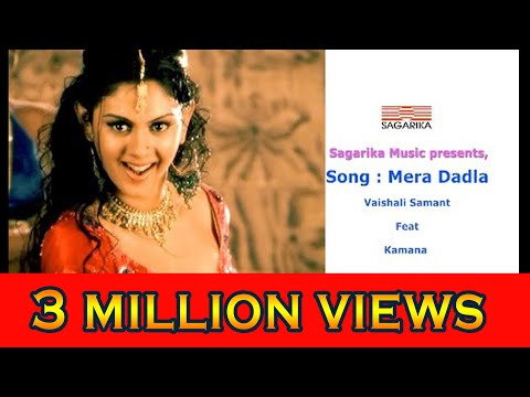 Video Mera Dadla / Vaishali Samant  / Bosco Caesar/Sagarika Music download in MP3, 3GP, MP4, WEBM, AVI, FLV January 2017