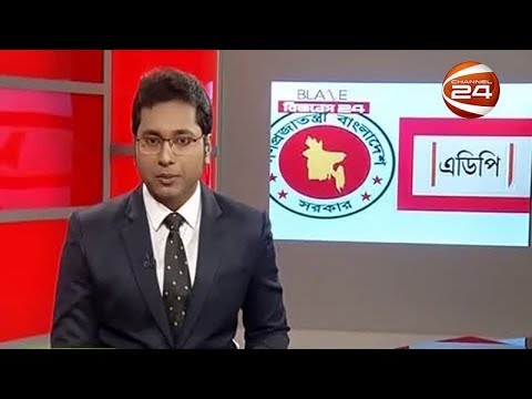 বিজনেস 24 (Business 24) | 9.30PM | 12 November